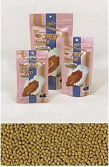 Hikari Gold Baby Pellets